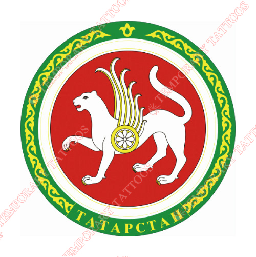 Ak Bars Kazan Customize Temporary Tattoos Stickers NO.7171