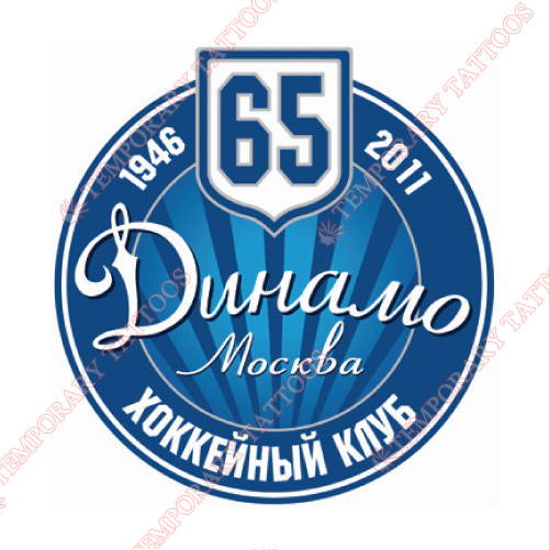HC Dynamo Moscow Customize Temporary Tattoos Stickers NO.7225