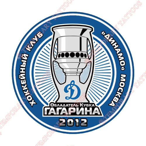 HC Dynamo Moscow Customize Temporary Tattoos Stickers NO.7227