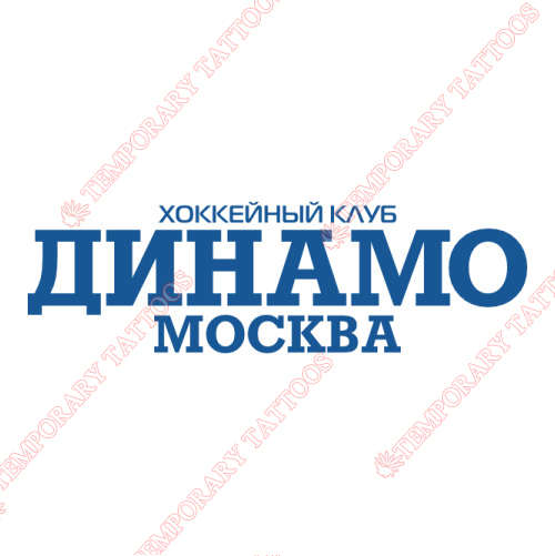 HC Dynamo Moscow Customize Temporary Tattoos Stickers NO.7228
