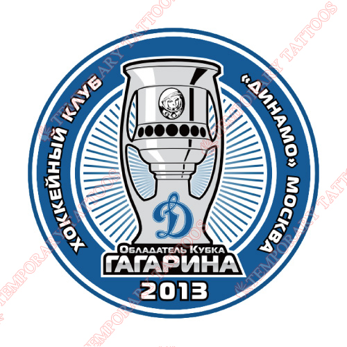 HC Dynamo Moscow Customize Temporary Tattoos Stickers NO.7229