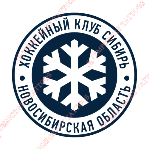 HC Sibir Novosibirsk Customize Temporary Tattoos Stickers NO.7235