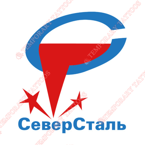 Severstal Cherepovets Customize Temporary Tattoos Stickers NO.7289