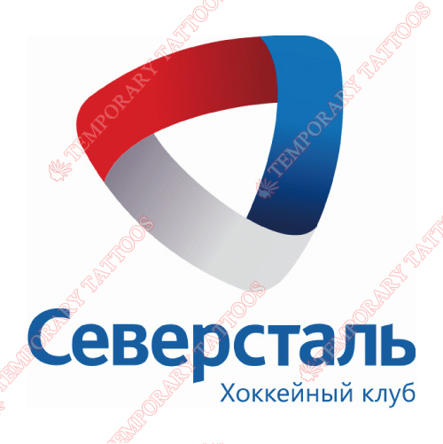Severstal Cherepovets Customize Temporary Tattoos Stickers NO.7290