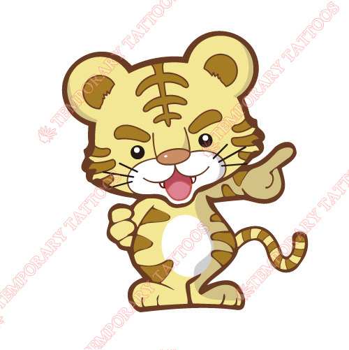 Tiger Customize Temporary Tattoos Stickers NO.8900