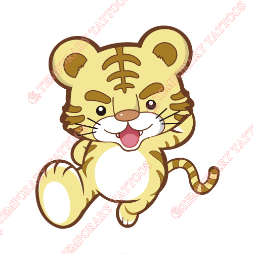 Tiger Customize Temporary Tattoos Stickers NO.8901