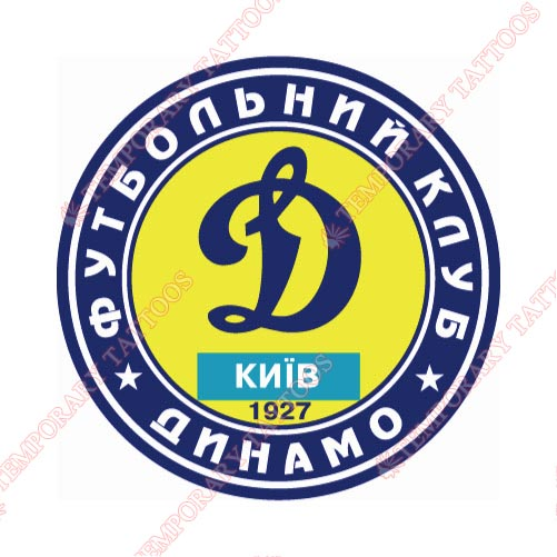 Dinamo Kiev Customize Temporary Tattoos Stickers NO.8301