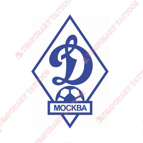 Dinamo Moscow Customize Temporary Tattoos Stickers NO.8302