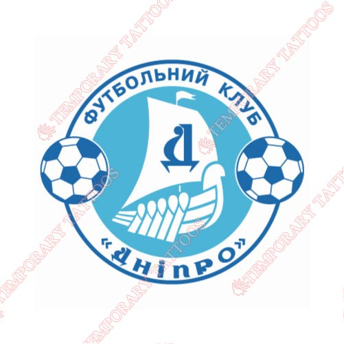 Dnipro Dnipropetrovsk Customize Temporary Tattoos Stickers NO.8305