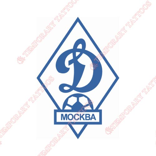 Dynamo Moscow Customize Temporary Tattoos Stickers NO.8308