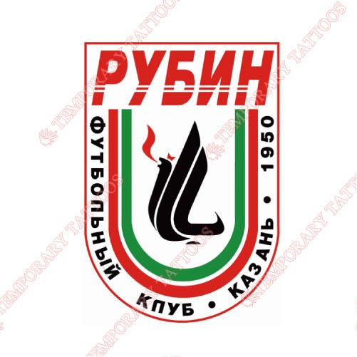 Rubin Kazan Customize Temporary Tattoos Stickers NO.8463